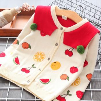 Ежедневна детска жилетка за момичета с дълъг ръкав