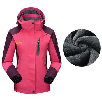 Спортни зимни якета за мъже и жени - топли водоустойчиви, различни модели
