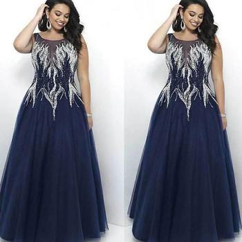 Модерна дамска рокля с О-образно деколте в син цвят