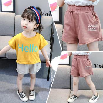 Детски къси панталони в два цвята с надпис-за момичета