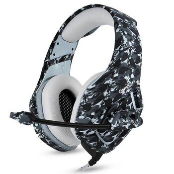 Геймърски слушалки ONIKUMA K1 B с микрофон сиви