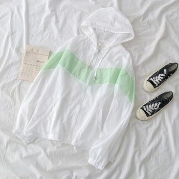 Дамско тънко яке в бяло