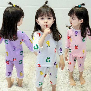 Детска пижама за момичета в три цвята от две части