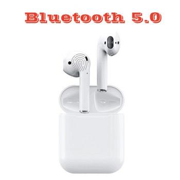 Безжични Bluetooth  слушалки TWS I12  с Powerbank  в бял цвят