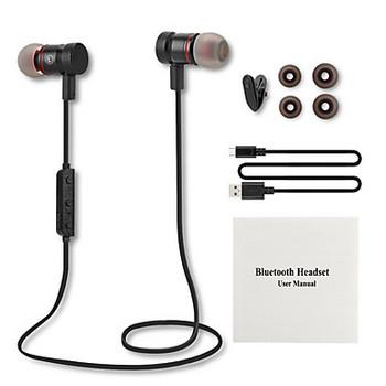 Безжични Bluetooth  слушалки M9 за спорт с микрофон, Bluetooth,магнит в черен цвят