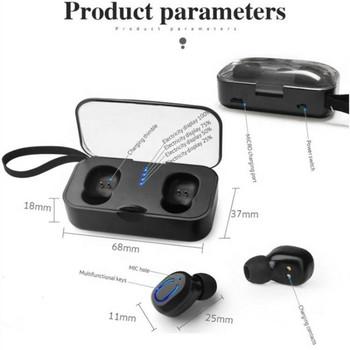 Безжични Bluetooth  слушалки TI8S с Powerbank и микрофон в черен цвят