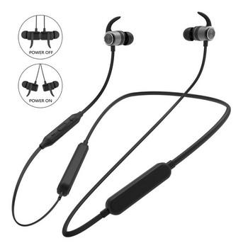 Безжични Bluetooth  слушалки SK-W2 за спорт с микрофон, Bluetooth,магнит в черен цвят