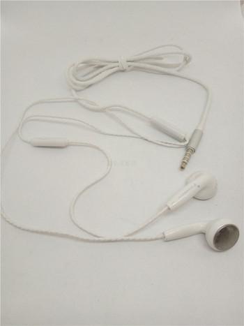 Слушалки тапи Stereo Q5  с  микрофон в бял цвят