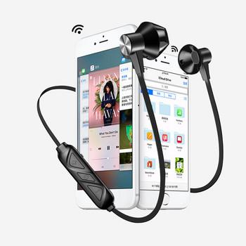 Безжични Bluetooth  слушалки L 8 за спорт с микрофон, Bluetooth,магнит и Micro SD в черен цвят
