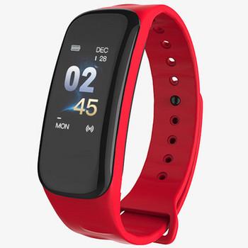 Фитнес гривна Smart bracelet C1  в червен цвят