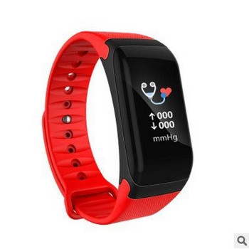Водоустойчива фитнес гривна модел F1 COLOR - червен цвят