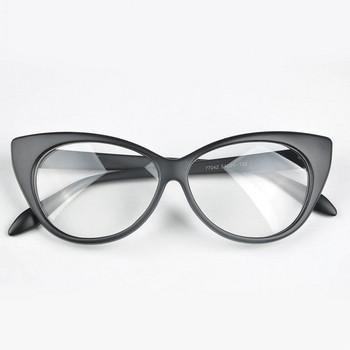 Дамски очила котешко око черен мат
