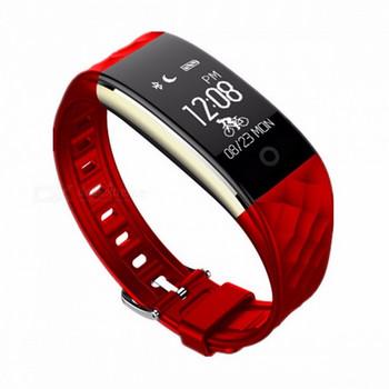Водоустойчив смарт часовник модел S2 - червен цвят
