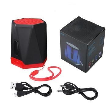 Преносима bluetooth колонка LN-23 с USB порт и слот за TF/SD card - червен цвят