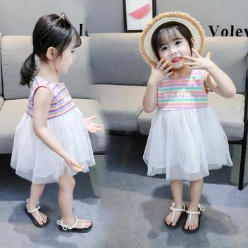 Детска модерна рокля в два цвята с О-образно деколте и тюл