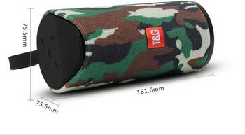 Преносима bluetooth колонка TG 113 с USB порт -  цвят камуфлаж