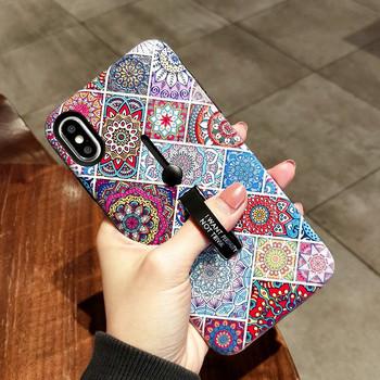 Цветен силиконов калъф за Samsung S8