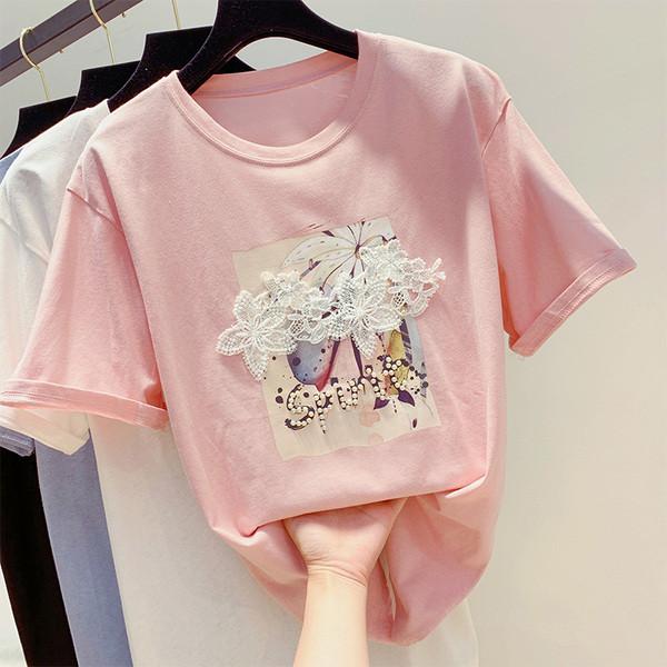6b14892b812 Дамска тениска с дантела и перли в няколко цвята - Badu.bg - Светът в ръцете  ти