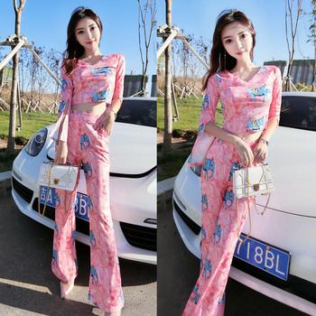 9c3148b5277 Модерен дамски комплект от две части с апликация в розов цвят - Badu ...