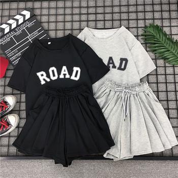 Ежедневен дамски комплект от две части в сив и черен цвят