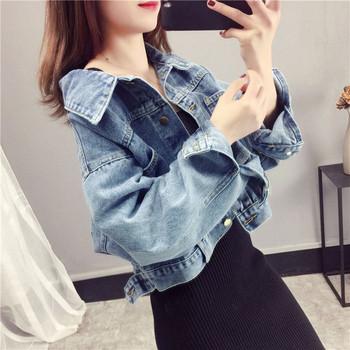 Модерно дамско дънково яке в син цвят