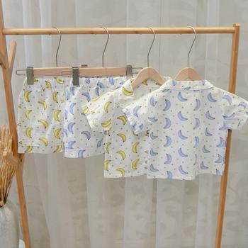 Детска пижама от две части в два цвята-за момчета