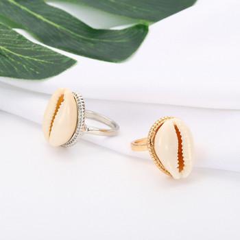 Ежедневен дамски пръстен в два цвята