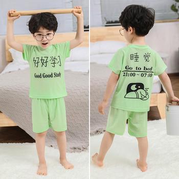 Детска пижама с надписи в три цвята за момчета