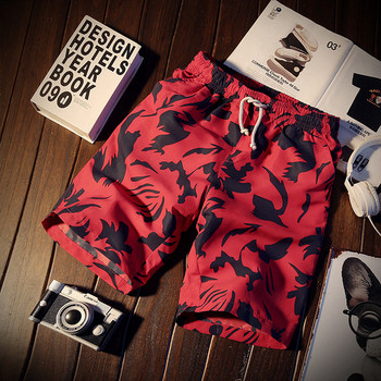 Къси мъжки шорти в два цвята