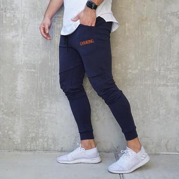 Спортен мъжки панталон с надпис в няколко цвята