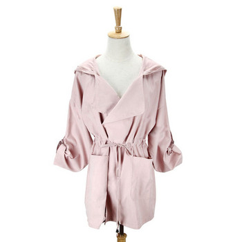 Тънко дамско яке подходящо за пролетта и есента в розов цвят