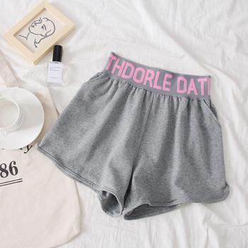 Ежедневни дамски къси панталони с надпис и висока талия