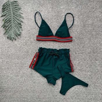 Модерен бански костюм от три части в няколко цвята