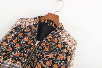 Дамско тънко яке с цип и дълъг ръкав с шарен десен