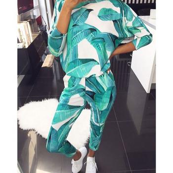 Модерен дамски комплект от две части с цветна апликация и дълъг ръкав
