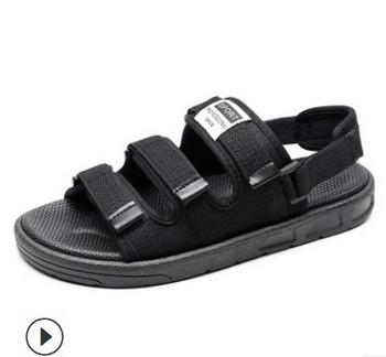 Ежедневни сандали подходящи за мъже и жени с равна подметка