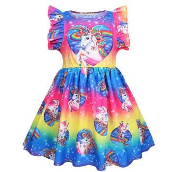 Модерна детска рокля с къс ръкав и апликация еднорог