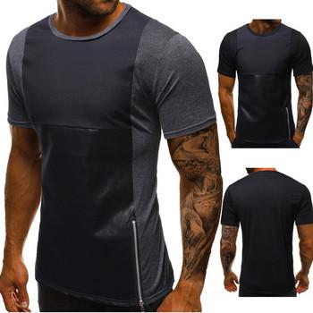 Мъжка спортна тениска със страничен цип в два цвята