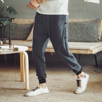 Мъжки спортни дълги панталони в два цвята