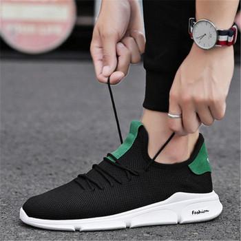 Ежедневни мъжки маратонки в в бял,черен и зелен цвят