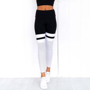 Дамски спортен клин с висока талия в черно-бял цвят