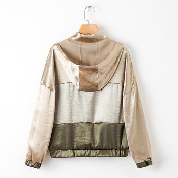 Дамско пролетно яке с дълъг ръкав с ластик и качулка