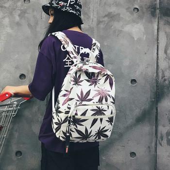Мъжка ежедневна раница с преден джоб в няколко цвята