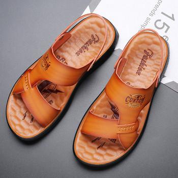 Мъжки модерни сандали с равна подметка от еко кожа