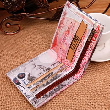 Модерен мъжки малък портфейл в два цвята