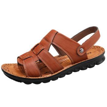 Мъжки сандали от еко кожа в три  цвята