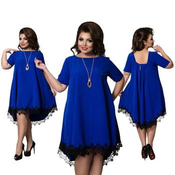 Стилна дамска рокля в син цвят с дантела - големи размери до 6XL
