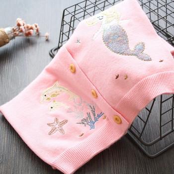 Модерна детска жилетка с бродерия в розов и син цвят