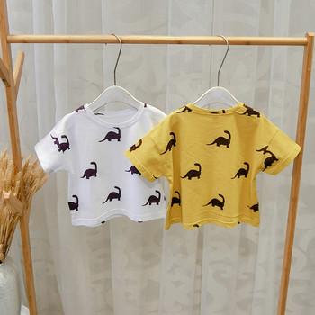 Детска тениска за момчета с О-образно деколте в бял и жълт цвят