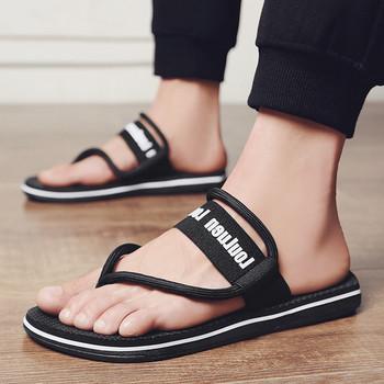 Мъжки модерни сандали с надпис-в три цвята